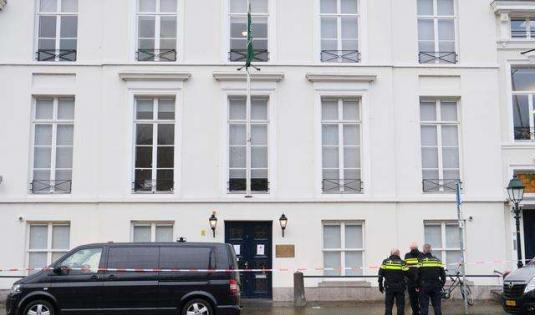 荷兰警方证实沙特驻荷使馆遭枪击