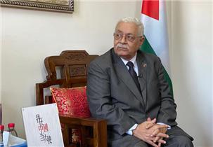 巴勒斯坦驻华大使:法里兹·马赫达维