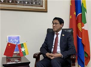 缅甸驻华大使:苗丹佩