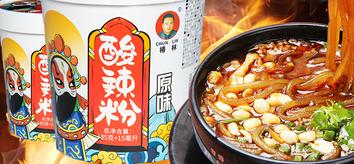 椿林酸辣粉原味200g/桶老坛酸菜味