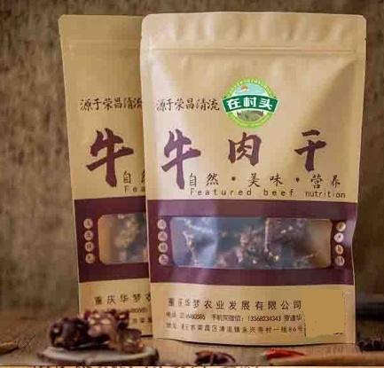在村头【清流牛肉】重庆特产正宗手撕牛肉干250g