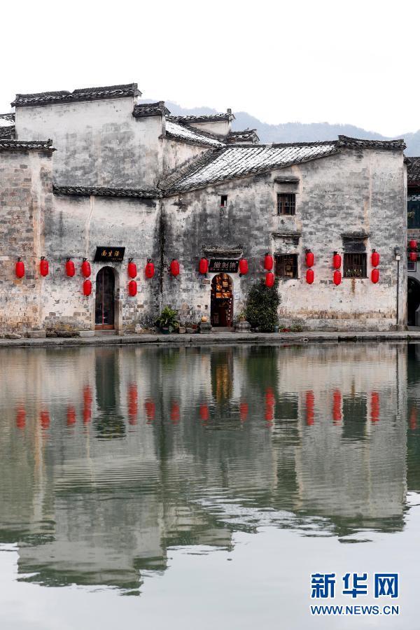 安徽黄山:雪润宏村