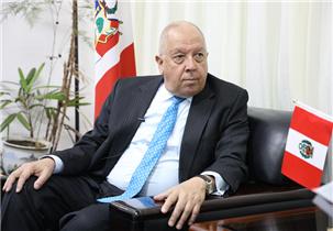 秘鲁驻华大使:路易斯·克萨达