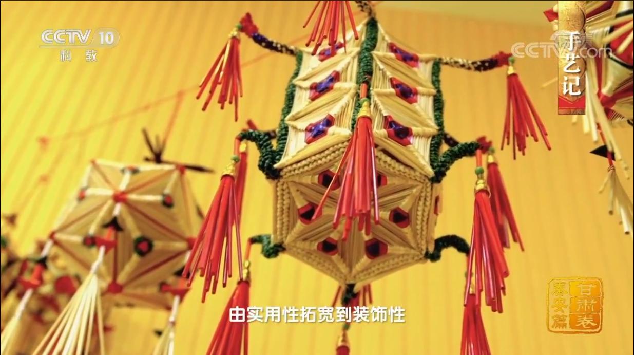 《中国影像方志》甘肃秦安手艺