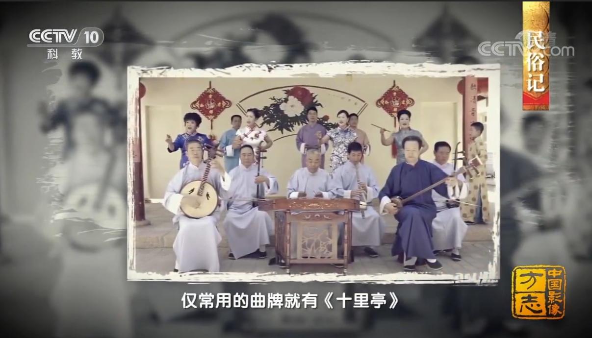 《中国影像方志》甘肃秦安民俗