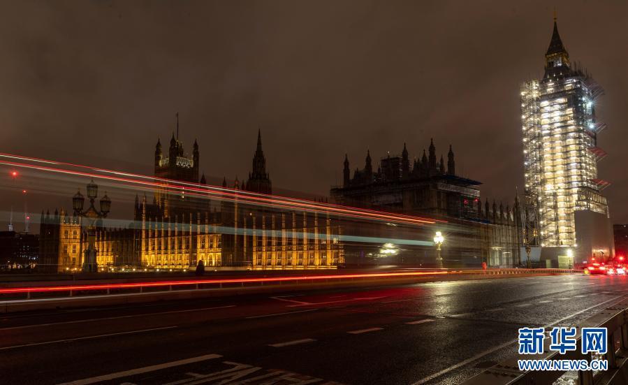 英国与欧盟就双方未来关系达成协议