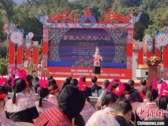 罗源畲族文化民俗小镇一期项目竣工仪式举行。 叶秋云 摄