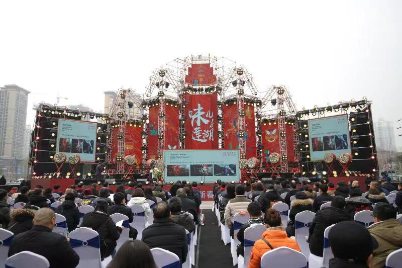陜西省西安市蓮湖區新春系列活動正式啟動