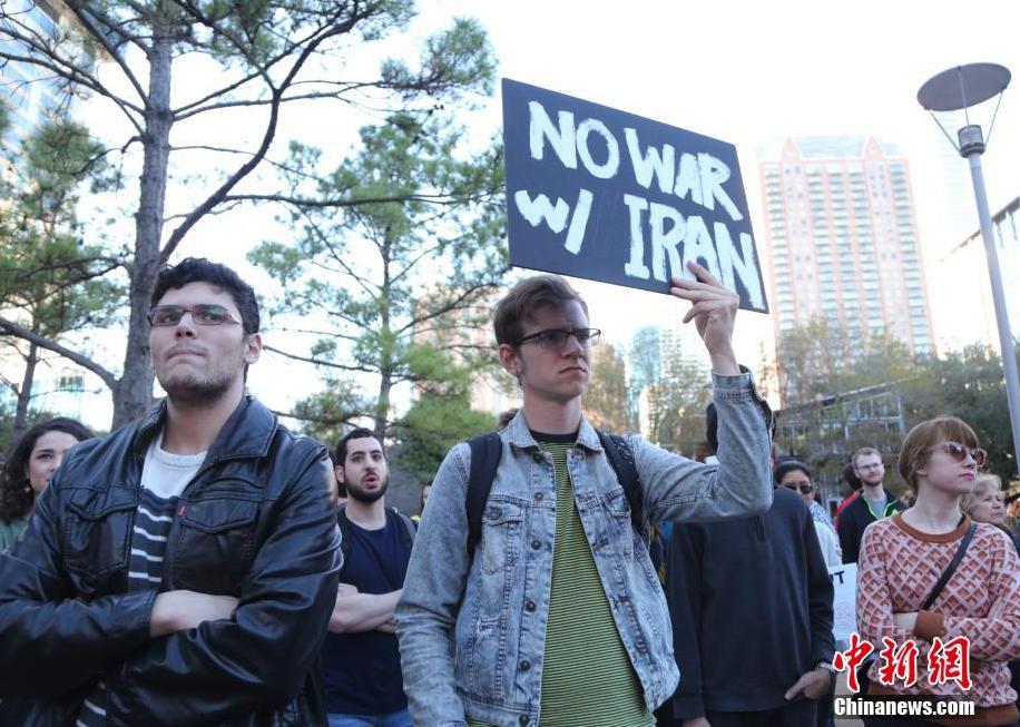 美国休斯敦民众举行反战集会 反对美国政府对伊朗发动战争
