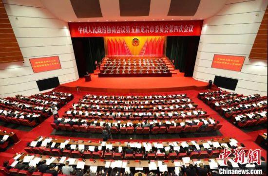 龙岩市政协五届四次会议开幕现场。 王耀辉 摄