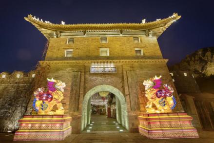 古北水镇长城庙会过大年 重拾记忆中的年味 (1)1394.png
