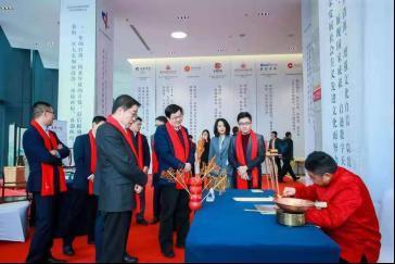 北京文化产业投融资协会2020年会员大会隆重召开