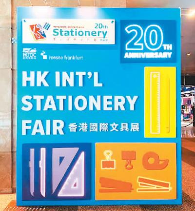 香港三大展迎来新年