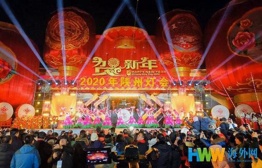1   1月9日,2020年陕州灯会亮灯仪式举行。(梅淑娥 摄影).jpg