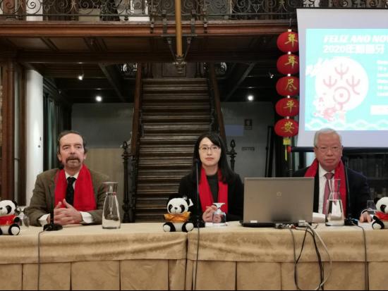 """2020""""欢乐春节""""新闻发布会在里斯本市政厅举行25.png"""