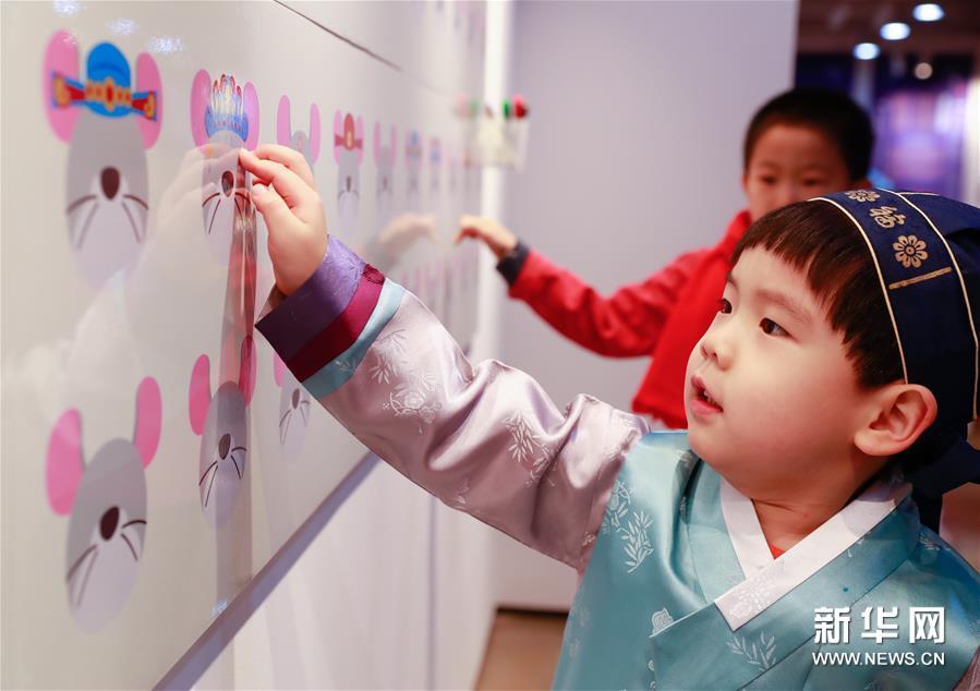"""2020年""""欢乐春节""""活动在韩国启动"""