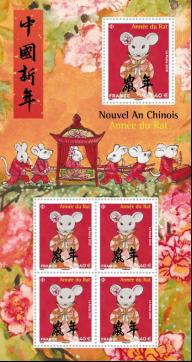 """加拿大等世界各国邮政共庆中国农历鼠年新年 纷纷发行""""鼠票""""544.png"""