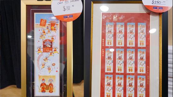 """加拿大等世界各国邮政共庆中国农历鼠年新年 纷纷发行""""鼠票""""710.png"""