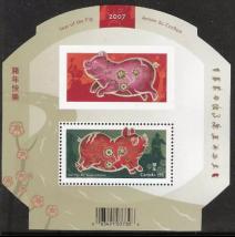"""加拿大等世界各国邮政共庆中国农历鼠年新年 纷纷发行""""鼠票""""962.png"""