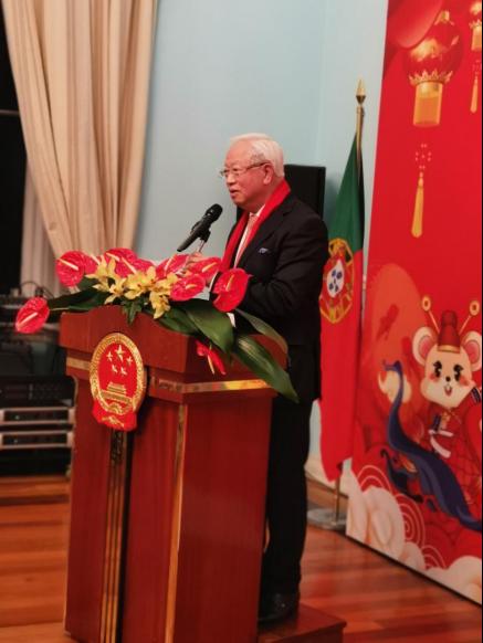 中国驻葡使馆举行2020年新春招待会226.png