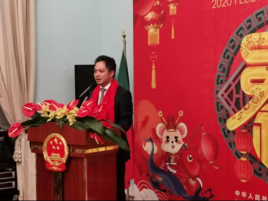 中国驻葡使馆举行2020年新春招待会23.png