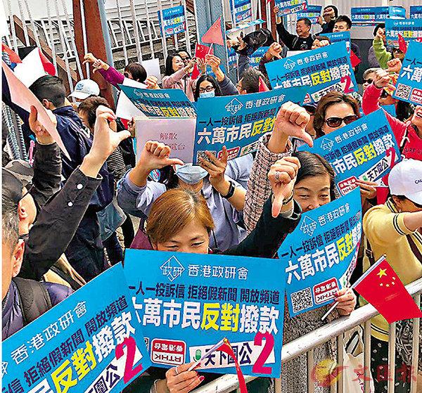 图源:香港《文汇报》.jpg