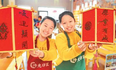 春节礼物折射消费升级