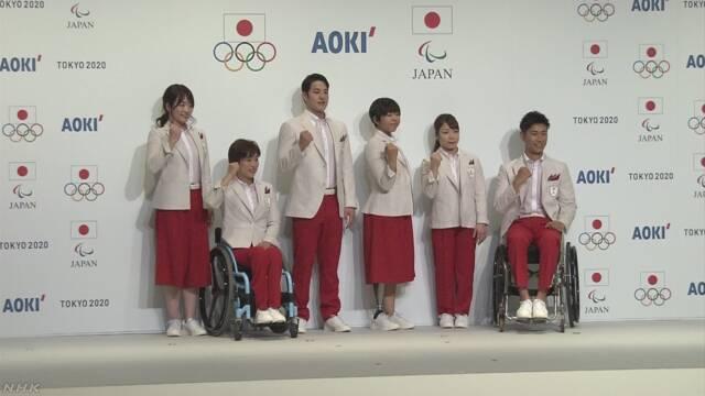 """东京奥运会日本选手制服公布 """"中国女婿""""当模特"""