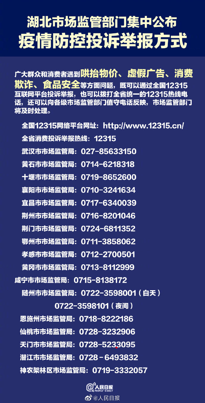 http://www.gyw007.com/nanhaixinwen/447898.html