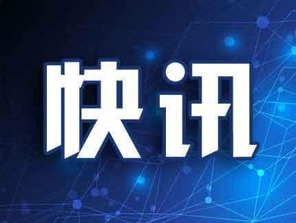 北京新增2例新型病例 累计病例36人