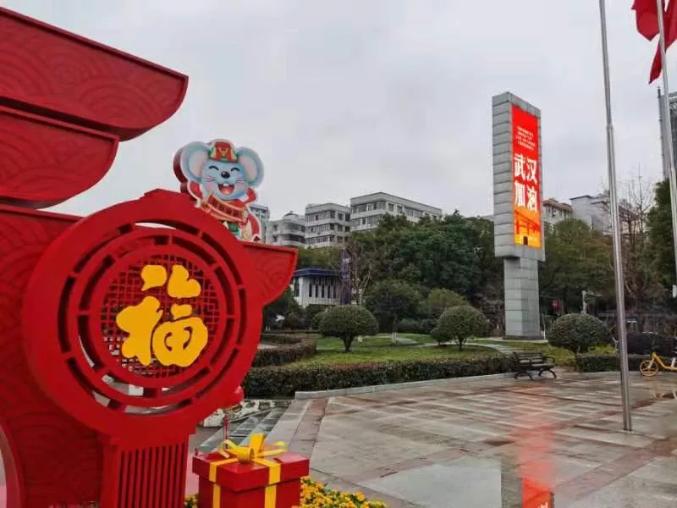 500万人离开武汉,当务之急和要避免的事_英国新闻_英国中文网