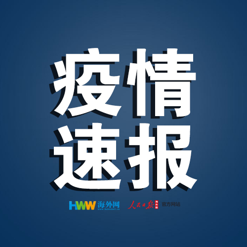 http://www.21gdl.com/tiyuhuodong/205690.html