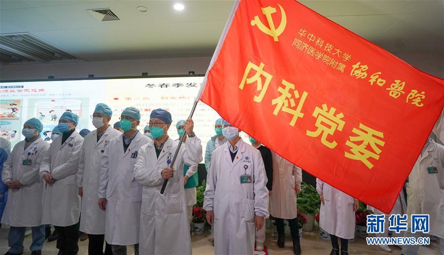 (新华全媒头条·图文互动)(1)新华社评论员:危难时刻,党员干部要挺身而出——论坚决打赢疫情防控阻击战