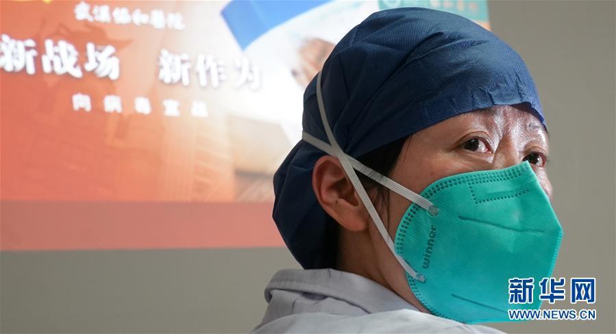 (新华全媒头条·图文互动)(2)新华社评论员:危难时刻,党员干部要挺身而出——论坚决打赢疫情防控阻击战