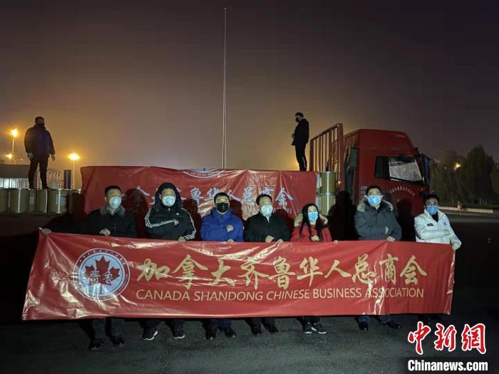 加拿大齐鲁华人总商会募集的600吨消毒液捐赠济南。(受访者供图)