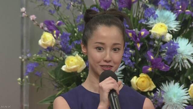 沢尻英龙华(图源:NHK)