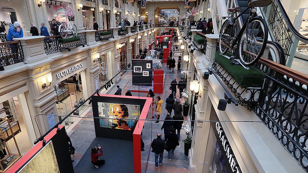 瑞士调查:莫斯科奢侈品价格实惠 名牌钢琴、眼科手术全球最低