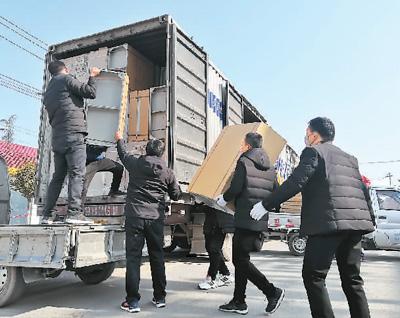 """【众志成城控疫情】""""火神山""""买柜子?我们捐!"""