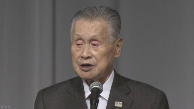 日本前首相森喜朗(NHK)