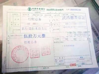 <b>【众志成城控疫情】顿珠召开的紧急会议</b>