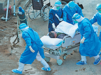 <b>火神山医院重症医学科开始接收新冠肺炎患者 应收尽收 刻不容缓</b>