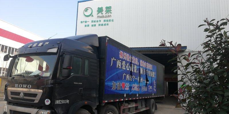广西农民捐赠11.5吨爱心菜 顺丰