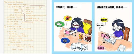 图片 6.jpg