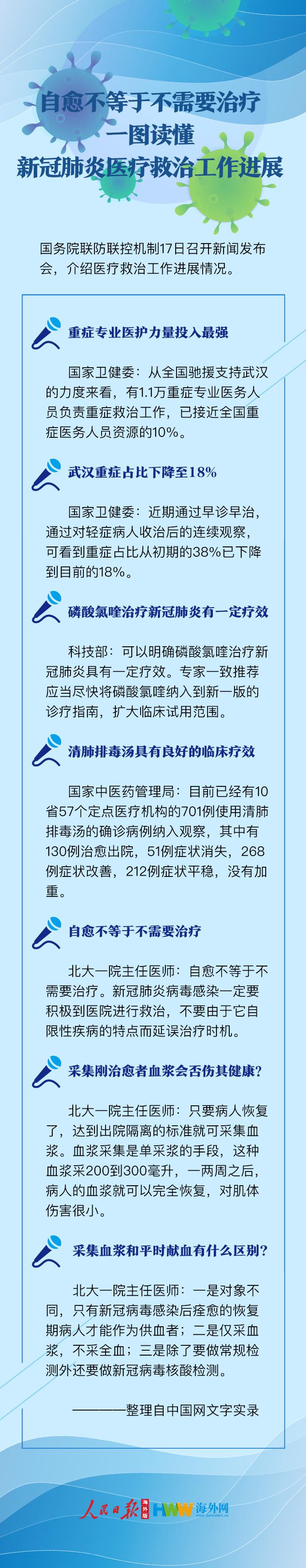 淅川县老城镇初级中学关注消防安全,创建平安校园