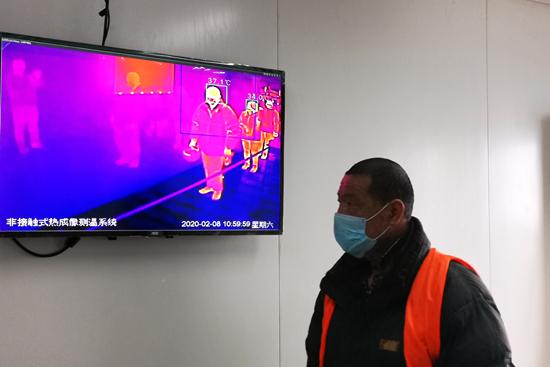 智能无感红外测温系统2.jpg