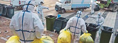 <b>环卫工人的责任与担当(来自疫情防控一线的报道)</b>
