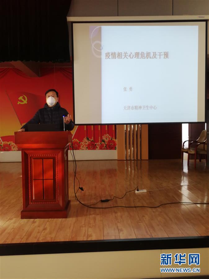 """(聚焦疫情防控·对口支援19省份在奋战·图文互动)(6)跨越3000里的""""天使组合""""——天津对口支援恩施州抗击疫情纪实"""