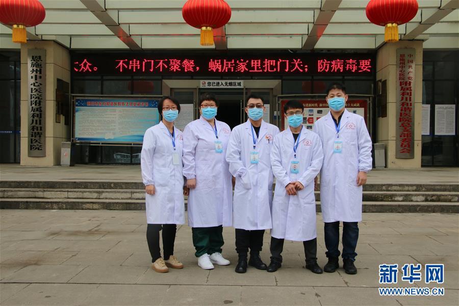 """(聚焦疫情防控·对口支援19省份在奋战·图文互动)(1)跨越3000里的""""天使组合""""——天津对口支援恩施州抗击疫情纪实"""