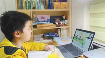 推动在线教育高质量发展 技术服务要加强