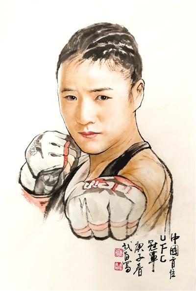 张伟丽:武者气度